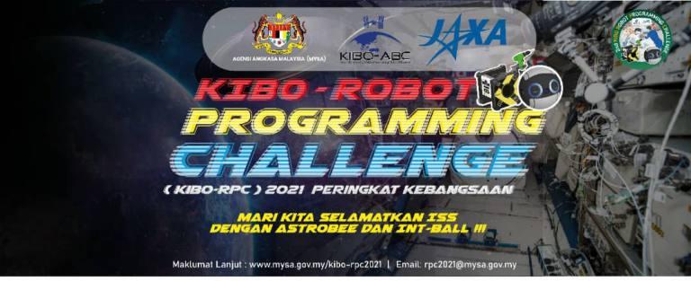Banner Kibo RPC 2021